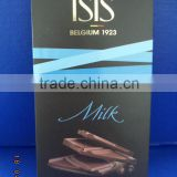 100% Pure Cocoa Butter Milk Chocolate 100g - OEM Services Welcomed FMCG products