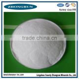 kaolin clay whosale price/kailin clay for ceramic