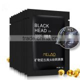 6g Tearing style Deep Cleansing purifying peel off the Black head,acne treatment,black mud face mask facial mask
