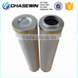 hot sell stainless steel hydraulic Parker oil filter element