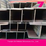 Welding steel h beam price for structural