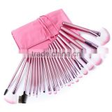 22 pcs Soft Synthetic Hair Professional Makeup Brush Set with Leather Case