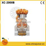 Power Orange juicer XC-2000C-B,Orange juice machine