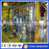 High oil output easy operation PLC corn germ oil mill crude oil refining equipment corn germ oil making machine
