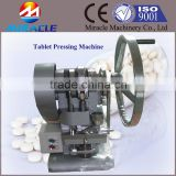 Dry pill making machine, medicine powder tablet press machine for laboratory application