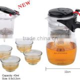 Glass Tea Set with Four 40ml Cups and One Teapot for Promotion