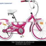 HH-N28 20 inch hot selling bmx kids bike for girls from China manufacturer