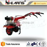 10hp yellow cultivator power tiller agricultural machinery                                                                         Quality Choice