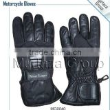 Motorcycle Gloves, Biker Gloves, Goalies Gloves, Dirt Biker Gloves, Motorcycle Suits, Pants, Vests, Chaps, Jackets, Saddle Bags