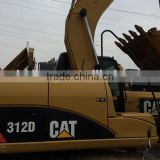 Used small excavator 312D,used 12 ton excavator of excellent working condition
