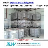 Glacial acetic acid (acetic acid) supplied with best price by factory