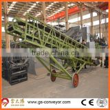 Large Conveying Capacity Mobile Belt Conveyor.sidewall mobile belt conveyor manufacturer