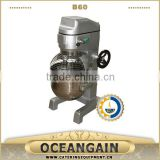 B60 60L 20KG Industrial Commercial Bakery Bread Food Mixer                                                                         Quality Choice                                                     Most Popular