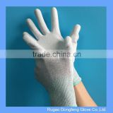 13 Gauge Fibre Interwoven Carbon PU Palm Coated Clean Room Gloves for Using in Cleanroom
