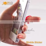 2014 mobile phone holder for secure one-hand grip