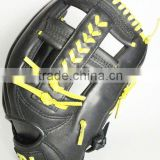 kip leather baseball gloves 130727