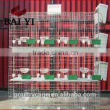 The Newest Design Wire Mesh Pigeon Cage And Pigeon Transport Cage