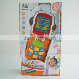 mobile,mobile phone,phone,telephone,pocket phone,musical toy,musical mobile phone,mobiel toy,toy phone,toy,plastic toy