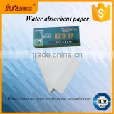AOKE Brand Water absorbent paper Manufacturer production