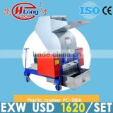 PVC soft pipe recycling shredder machine