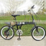 "20"" inch bag for folding bike bicycles/folding exercise bike/china folding bicycle frames"
