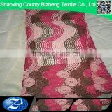 wholesale Indian cord lace fabrics for woman dress                                                                                                         Supplier's Choice