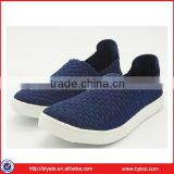 2016 comfortalbe breathable handmade woven elastic walking shoes