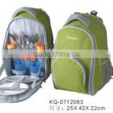 2013 New Model Wine Bag Picnic Set Lunch Backpack