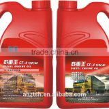Diesel Engine Oil Additive\API CF-4