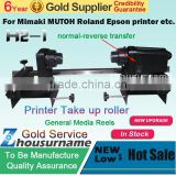 H2 H1 Take Up Media Reels Two motors for Mutoh/ Mimaki/ Roland/ Epson Printer--220V