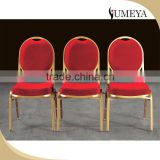 Wholesale high quality aluminum chair stackable used church chairs