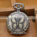 2016 New Design Butterfly Classical Cheap Pocket Watches Antique Vintage Brass Pocket Watch from China Watch Factory
