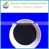 Fertilizer - Humic Acid Powder