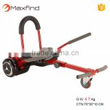 Wholesale Maxfind electric hoverboard gokart chassis