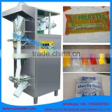 KOYO producing DXD-500 fruit juice packaging machine/ Hot sale soy sauce packer with photocell controller