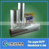 bag- making plain bopp film supplier