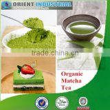 Factory supply nature and pure Japanese matcha tea of superior quality, matcha green tea