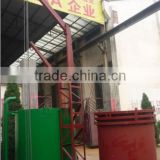 Top quality timber drying kiln,lumber drying kiln