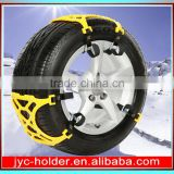 High Quality Passenger Car Snow Chain