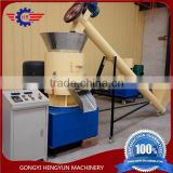 high efficiency oak firewood pellet machine prices