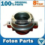 FOTON Release bearing with seat assy truck spare parts1104916100012