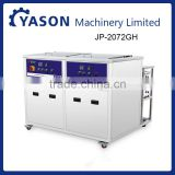 JP-2072GH Supersonic cleaner 360L Double groove filtering circulation drying industrial ultrasonic cleaning machine