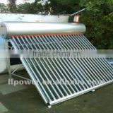 Auto inlet Integrative compact solar home heating solar nonpress water hot