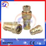 ISO7241 A male female hose cardan hydraulic quick shaft coupling