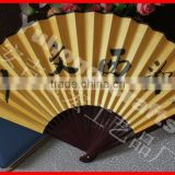 Chinese bamboo silk fan for promotion