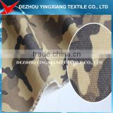 2015 unique fancy ,high quality 100% Wholesale Cotton camouflage Fabric