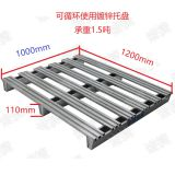 Galvanized Customized Warehouse Storage Steel Metal Pallet