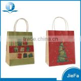 2015 Hot Selling High Quality A3 Paper Bag