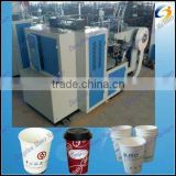 Disposable PE coated paper cup process machine / automatic paper cups manufacturing machine for sale