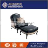 Modern leather new design bedroom relax chair